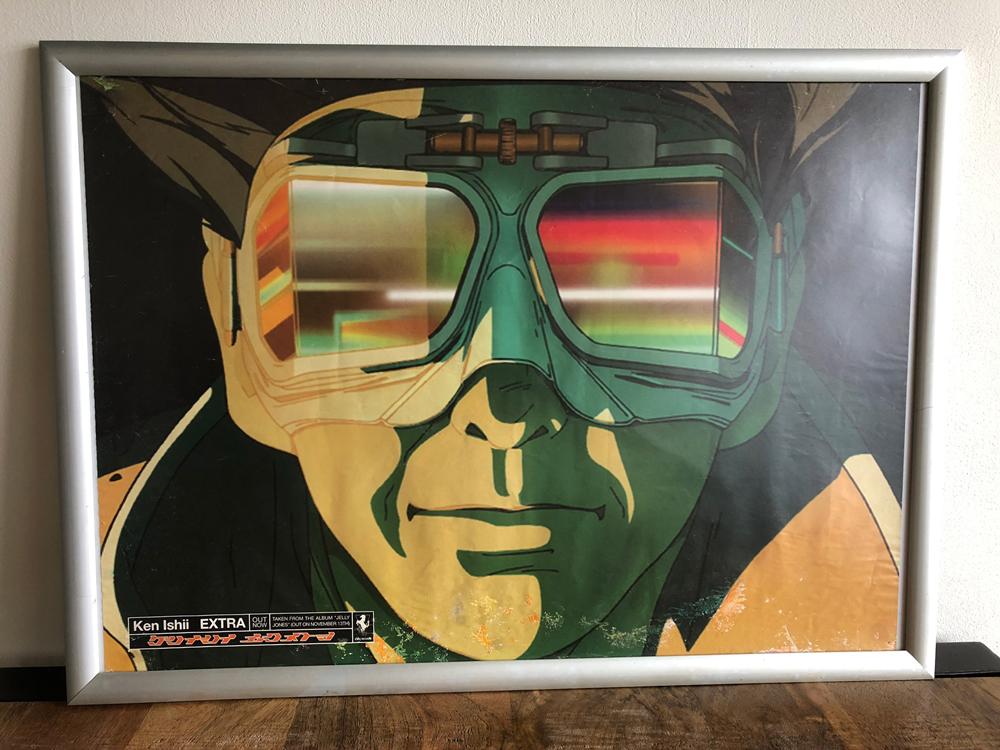 Frame - Ken Ishii - Poster - 01