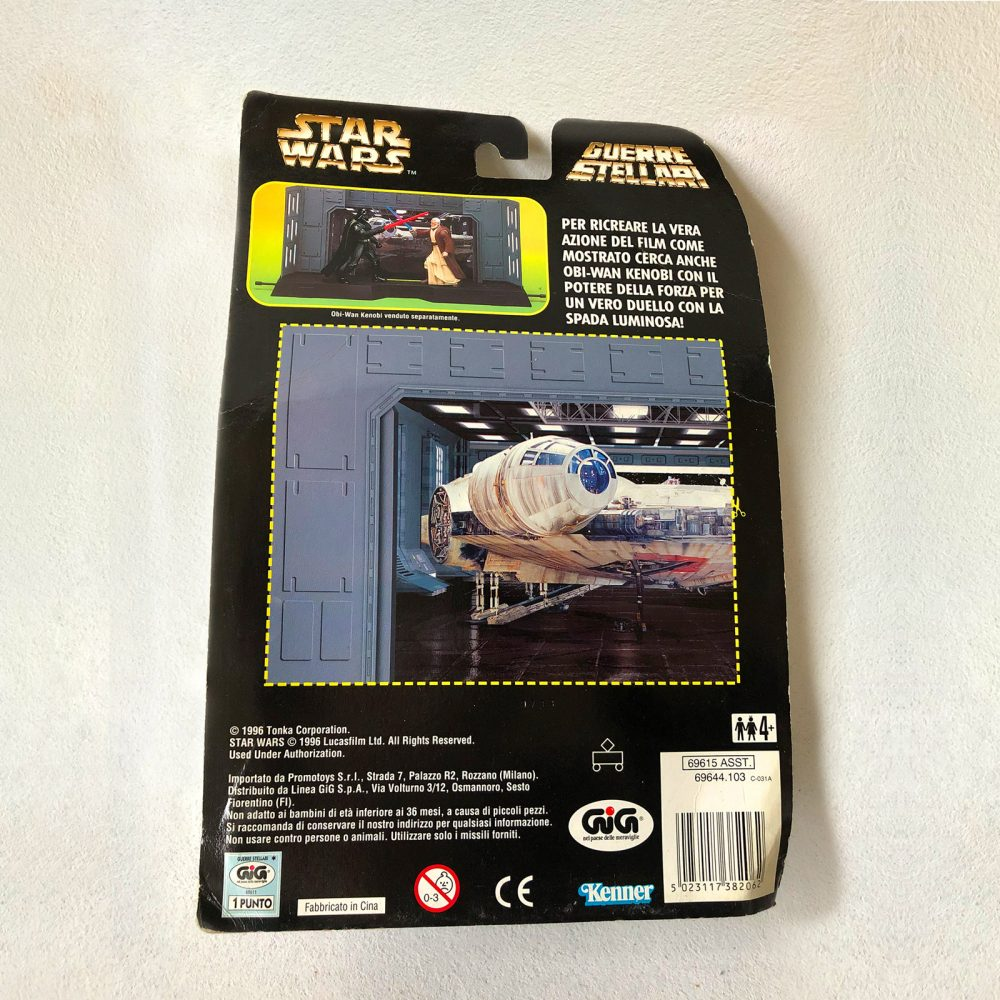 Exclusive - Star Wars - Kenner - Darth Vader- Spanish version - Back