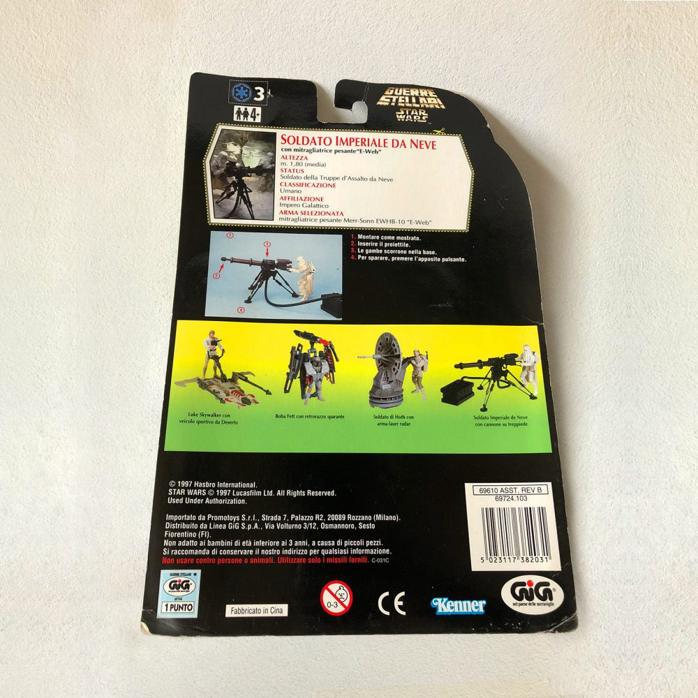 Exclusive - Star Wars - Kenner - Soldato Imperiale - Back