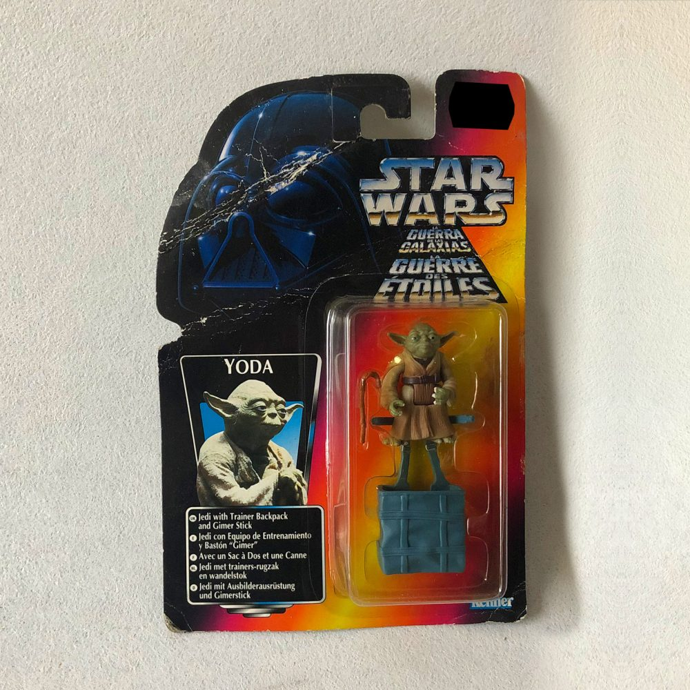 Exclusive - Star Wars - Kenner - Yoda - Front