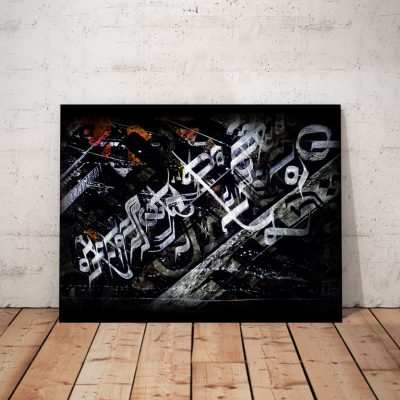 BricolArts - Ellie - Canvas - Print - Shambala